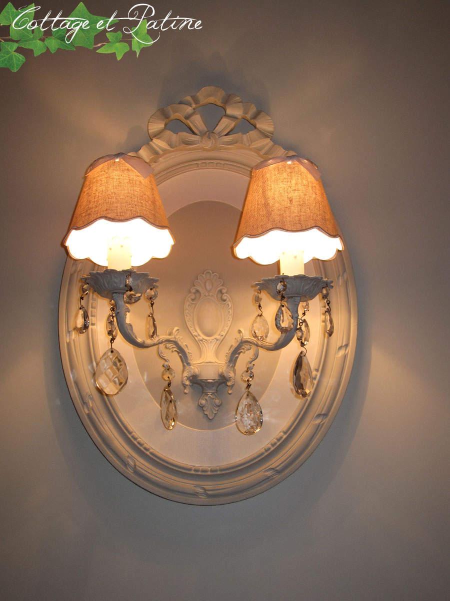 Cottage-et-Patine-crea-luminaire-Mme-CV-1